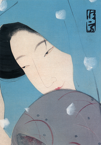 Tsunetomi